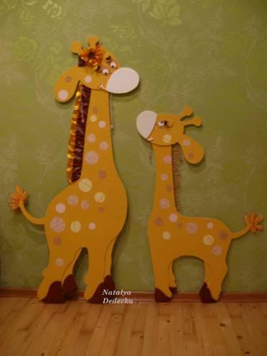 Сделать жирафа своими рук